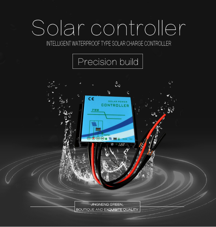 intelligent waterproof type solar charge controller