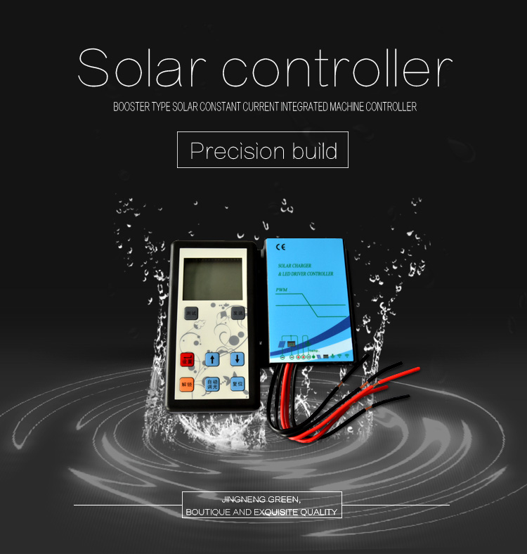 Booster type solar constant current integrated machine controller