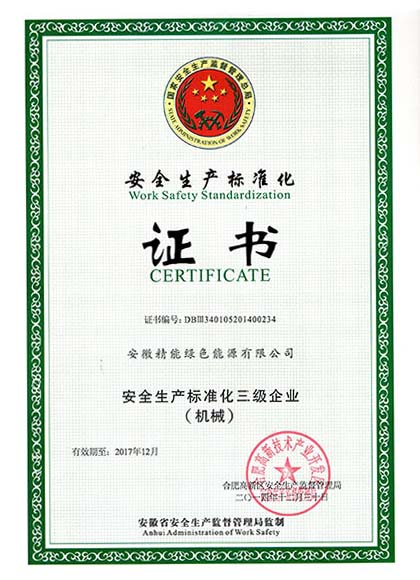 Security Production Certificate
