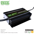 Simple type booster MPPT Solar Electric vehicle special controller 48v 60v 72v