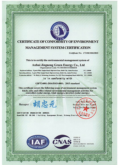 JNGE ISO Environment System Certificate