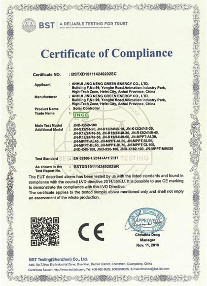 Solar-Charge-Controller-CE-Certificate(LVD)-the-latest