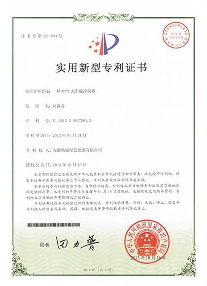 Patent for MPPT solar charge controller